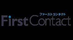 FirstContact(ファーストコンタクト)