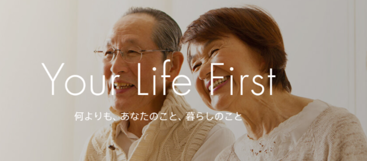 Your Life First